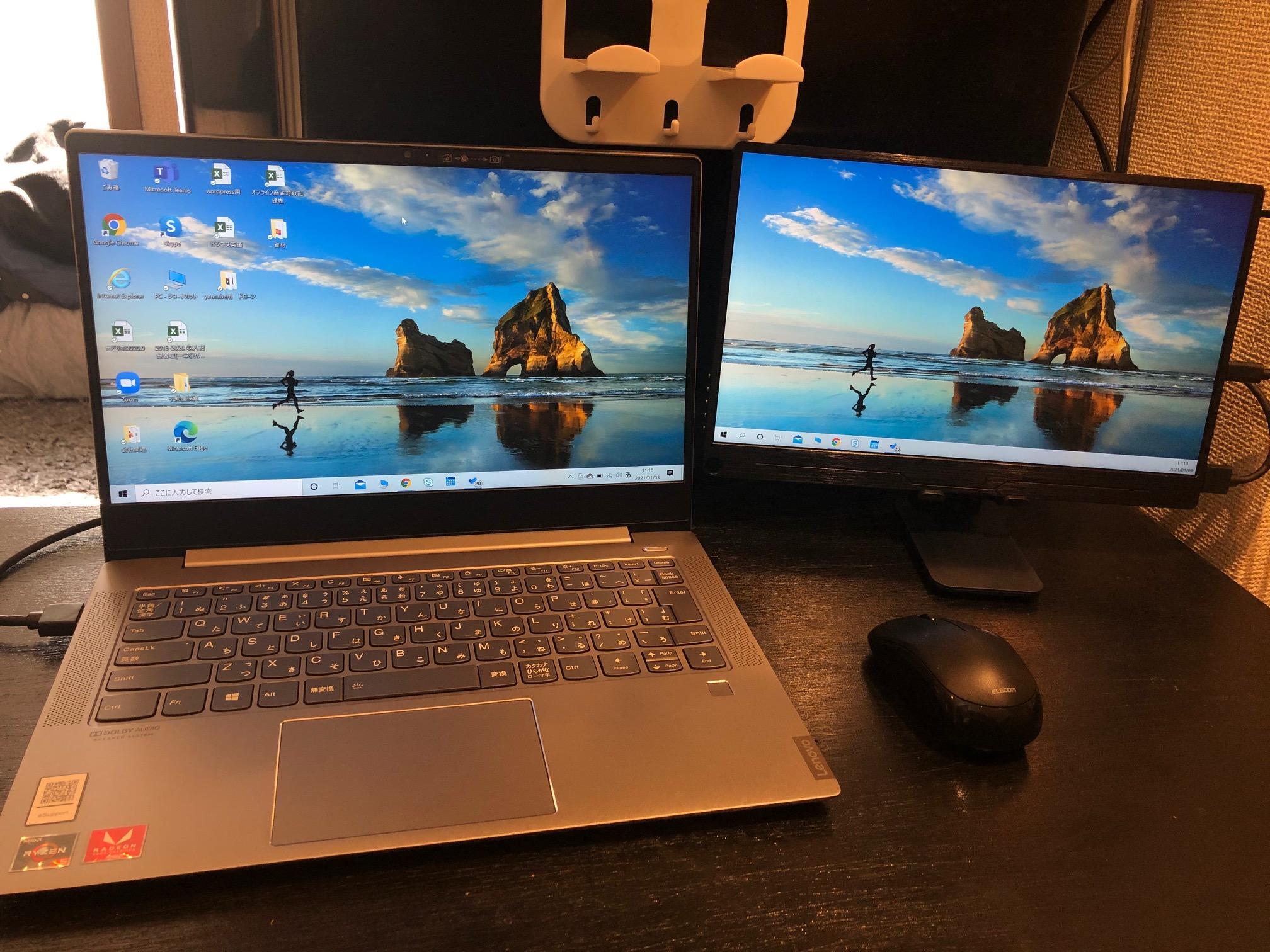 EVICIV 13.3 inch monitor
